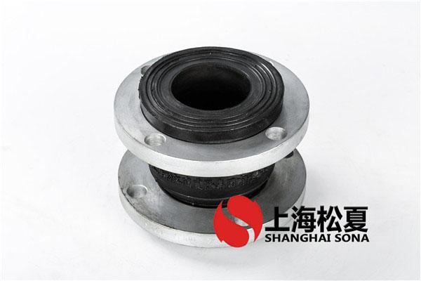 橡胶膨胀节金属加橡胶垫如何加老化图片